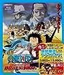 <期間限定プライスオフ>ワンピース エピソード オブ アラバスタ 砂漠の王女と海賊たち [Blu-ray]