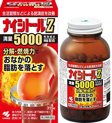 【第2類医薬品】ナイシトールZ 315錠...