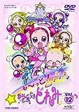 も~っと!おジャ魔女どれみ VOL.12[DVD]