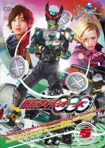 仮面ライダーOOO オーズ  VOL.5 DVD