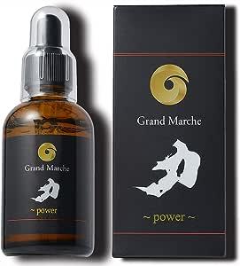 Grand Marche GH (養毛料) 60㎖ 男女兼用 グランマルシェ GH
