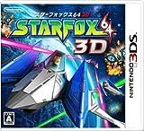 「スターフォックス64 3D (STARFOX64 3D)」の画像