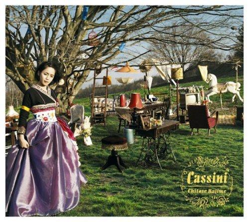 カッシーニ(初回生産限定盤)(DVD付)の詳細を見る