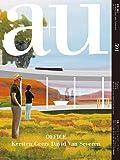 a+u(エー・アンド・ユー)2019年12月号/OFFICE
