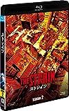 ストレイン シーズン2(SEASONSブルーレイ・ボックス) [Blu-ray] -