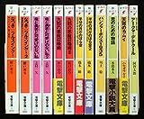 文庫 / 橋本 紡 のシリーズ情報を見る