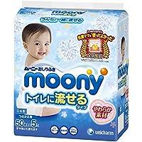 ムーニー おしりふき トイレに流せるタイプ 詰替用50枚×5個