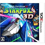 STARFOX64 3D(スターフォックス64 3D) - 3DS
