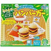 知育菓子 クラシエ ハンバーガー (5個入)