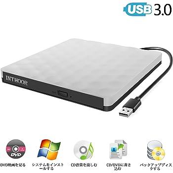 USB 3.0 外付け DVDドライブ DVDプレイヤー ポータブルドライブ InThoor CD/DVD 読取/書込 DVDRW CD-RW USB3.0/2.0 Windows/Linux/Mac OS三対応 高速 静音 抗振動 超スリム (ホワイト)