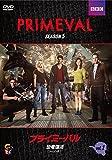 プライミーバル シーズン5 vol.1 [DVD]