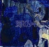 more? [初回生産限定盤・全曲REMIX収録ボーナスCD付き] (HRSY109)