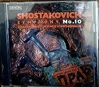 ショスタコーヴィチ:交響曲10