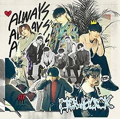 FlowBack「ALWAYS」のジャケット画像