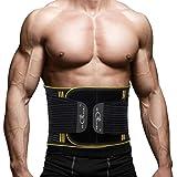SZ-Climax 腰サポーター 腰痛ベルト コルセット ぎっくり腰 腰痛緩和 腰椎固定 姿勢矯正 シェイプアップベルト トレーニング スポーツ用 伸縮性 通気 二重ベルト 男女兼用 …