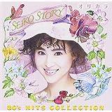 SEIKO STORY~80's HITS COLLECTION~オリカラ
