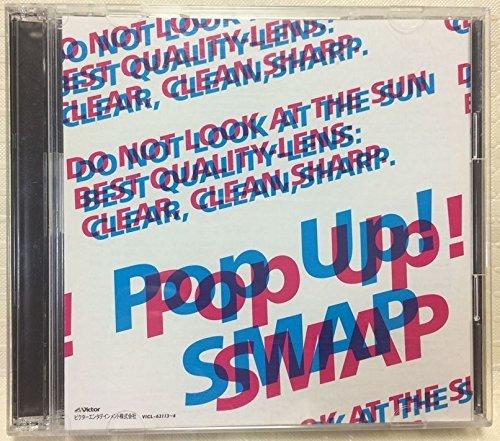 【SMAP】おすすめアルバムランキング10選!ファンが厳選!解散しても名曲はいつまでも色褪せないの画像
