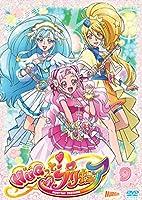HUGっと!プリキュア vol.9 [DVD]