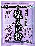 マルキュー(MARUKYU) 塩エビ粉
