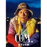 COM. YUTA NYLON SUPER VOL.8