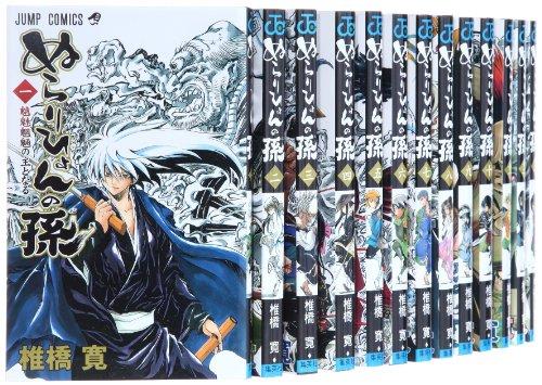 ぬらりひょんの孫 コミック 全25巻完結セット (ジャンプコミックス)の詳細を見る