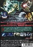 ザ・ヴァーチャリスト [DVD] 画像