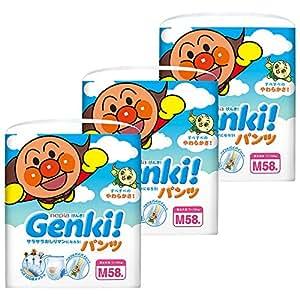 【ケース販売】 ネピア GENKI! パンツ Mサイズ(7~10kg) 174枚(58枚×3)