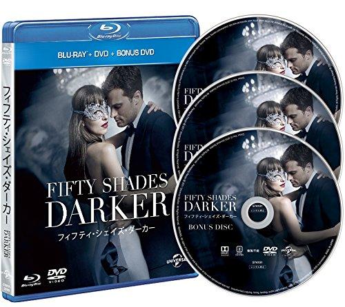 フィフティ・シェイズ・ダーカー コンプリート・バージョン ブルーレイ+DVD+ボーナスDVD セット [Blu-ray]