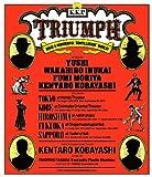 K.K.P.♯6『TRIUMPH』[Blu-ray/ブルーレイ]