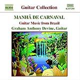 ブラジルのギター音楽集
