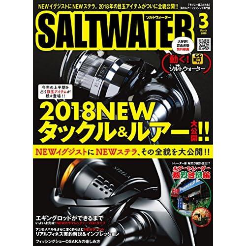 SALT WATER(ソルトウォーター) 2018年 03 月号 [雑誌]