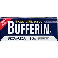 【指定第2類医薬品】バファリンA 10錠