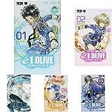エルドライブ【elDLIVE】 1-10巻 新品セット (クーポンで+3%ポイント)