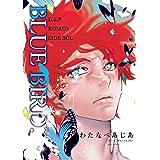 BLUE BIRD. D.S.P ROMEO SIDE SOL (ビーボーイデジタルコミックス)