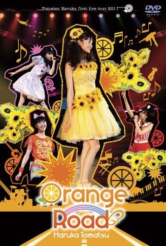 戸松遥 first live tour 2011 オレンジ☆ロード [DVD] 戸松遥 ミュージックレイン