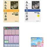 Minna No Nihongo shokyu 2 for Beginner Learning Japanese 2 Books Set , Textbook , translation , Vocabulary Grammar reading ,