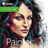 Corel Painter 2018(最新)アップグレード版|ダウンロード版