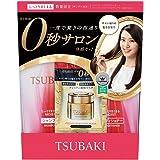 SHISEIDO TSUBAKI Smooth Moist Anti-Frizz Shampoo and Conditoner (450ml/15.21oz) with Premium Hair Mask sample set