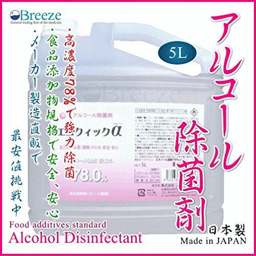 (H)O-157 食中毒対策 エコクイックアルファ 78 5...
