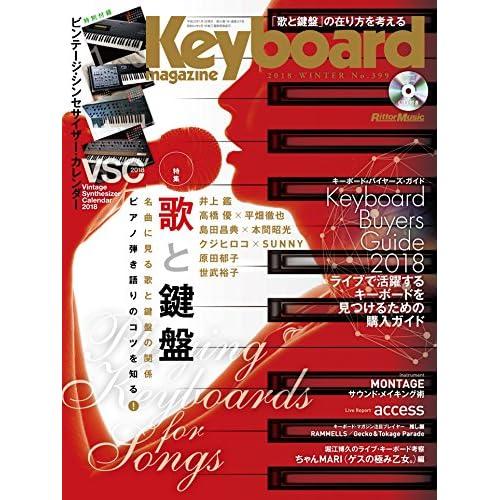 Keyboard magazine (キーボード マガジン) 2018年1月号 WINTER (CD、ビンテージ・シンセサイザー・カレンダー付) [雑誌]