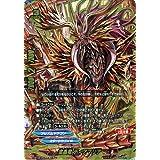 バディファイトX(バッツ)/命晶竜 ディアマリア(超ガチレア)/カオス・コントロール・クライシス