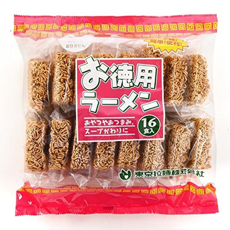 不完全入力フルーツ野菜【東京拉麺】お徳用 ラーメン 16食入パック 詰め合わせ 1箱4入