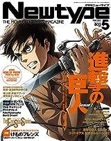 「けものフレンズ」クリアファイルなど三大アニメ誌17年5月号