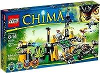 LEGO Chima Lavertus' Outland Base (70134) by LEGO [並行輸入品]