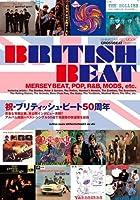 CROSSBEAT Presents ブリティッシュ・ビート (シンコー・ミュージックMOOK)