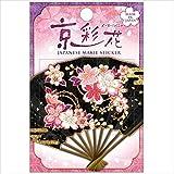 Japanese Makie Sticker 京彩花 華桜 KYOSAIKA-01