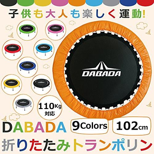 DABADA(ダバダ) トランポリン 大型102cm【耐荷重110kg】 ピンク