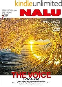 NALU(ナルー) 2020年7月号 No.117(THE VOICE サーフィンをとめるな。)[雑誌]