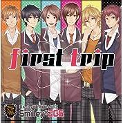 2GS first trip