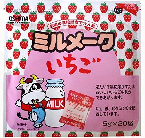 ミルメーク いちご 5gX20袋
